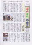 第25号 2012年4月発行