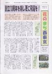 第12号 2007年1月発行