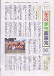 第24号 2012年1月発行