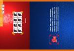 brochure design for a bank003