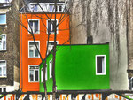 ©Trash/Treasure, 'home sweet home', pigment print