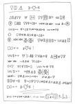 """""""Runenbotschaft als Malerei von Runenzeichen"""" 7 / WVZ 3.384 / 12.07.2001 / Runenzeichen mit Filzstift auf Papier / Maße b 21,0 cm * h 29,7 cm"""