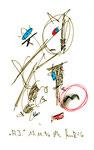 """""""A.I. 6"""", WVZ 1.127 / datiert 11.12.1996 / Filzstiftzeichnung mit Textilfarbe und Kohle auf Bütten / Größe b 10,0 cm * 16,0 cm"""