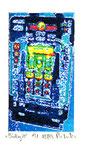 """""""Lucky 20"""" / Werkverzeichnis 2.263 / datiert 08.99 / Fotoveränderung von Spielautomaten als Tintenstrahldruck auf Papier / b 10,5 cm * h 15,0 cm"""