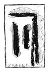 """4 """"o. T."""" WVZ Nachträge / datiert 23.12.1996 / Kohle und Textilfarben auf Papier / b 11,0 cm * 18,0 cm"""