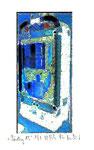 """""""Lucky 15"""" / Werkverzeichnis 2.258 / datiert 08.99 / Fotoveränderung von Spielautomaten als Tintenstrahldruck auf Papier / b 10,5 cm * h 15,0 cm"""