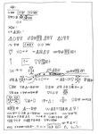 """""""Runenbotschaft als Malerei von Runenzeichen"""" 8 / WVZ 3.385 / 12.07.2001 / Runenzeichen mit Filzstift auf Papier / Maße b 21,0 cm * h 29,7 cm"""