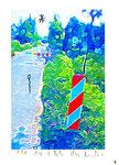 """""""o. T. 1/1"""" - 7 - Werkverzeichnis 2.154 / datiert 14.07.99 / Fotoveränderung als Tintenstrahldruck und Filzstift auf Papier / Maße b 10,5 cm * h 15,0 cm"""