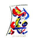 """5 """"o. T."""" WVZ 1.042 / datiert 12.10.1996 / Filzstift, Bleistift, Kohle und Farben auf Papier / b 18,0 cm * 24,0 cm"""