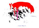 """""""Sarajevo I"""" Werkverzeichnis 448. Datiert 95. Öl- und Binderfarbe auf Papier. Größe b 42,0 cm * h 59,4 cm."""