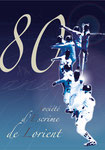 Affiche 80 ans ESAL