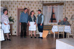 1991_Krumme Touren