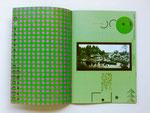 Utopia - Travel, 2006, Künstlerbuch