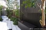 GD-032 東京都足立区B様邸 ガーデン工事