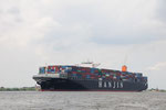 "Containerschiff ""Hanjin Green Earth"" 366 m lang- extraordinary large vessel"