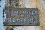 Schild in Lakones
