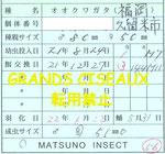 2009 №56 51㎜管理表