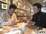 日本テレビ「ぶらり途中下車の旅」石鹸のデコパージュが紹介されました。