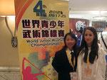 Maestra Xu e figlia Valentina ai Mondiali Giovanili in Macao 2012