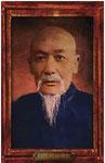 Yang Shao Hou.1862-1930