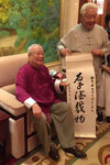 les 90 ans du grand Maître YANG ZHENDUO (2015)