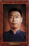 Yang Shou Zhong.1911-1986