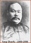 Yang Chenfu : 1883-1936