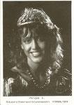 Anja I. Prinzessin 1988