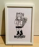ミカヅキさん
