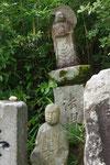 仏像の台石が丁石