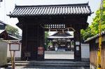 篠津神社の表門、膳所城北大手門
