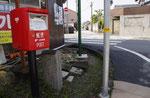 辻川北交差点の道路元標