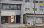 関目交差点南の明治天皇聖躅碑