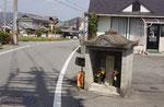 東田原の道標