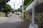 藤ヶ棚茶屋跡の標柱
