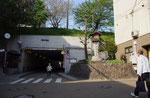 トンネルを進むと中仙道