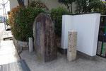 稲野小学校前の道標