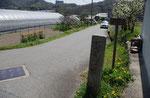 石戸神社の丁石、正面