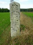 草谷の分境石、南面