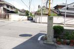 神吉町の道標①(西面)