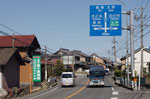 関ヶ原西町交差点を示す交通標識板