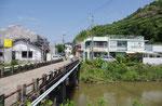 法華山谷川に架かる魚橋