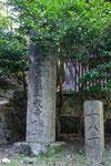 仁王門前の丁石、2基