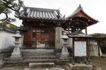 妙法山法華寺