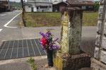 田原駅前の道標