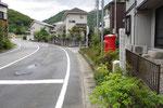 有年村の道路元標