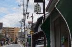 守山宿の街並み、段違いがわずかに見える