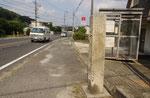 藩境の碑と山陽道