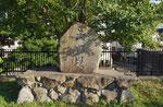 茨田堤の碑