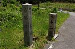 摺針峠三叉路の道標、2基(北から)